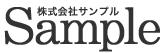福岡で激安にワードプレスHPの枠組みフレームを作成